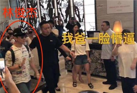 网友曝大乌龙,家人结婚误以为林俊杰带一群人来喝喜酒,差点加桌