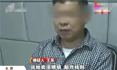 """17岁少女""""情迷""""52岁大叔,""""以身相许""""后羞愤报警:他太折磨人"""