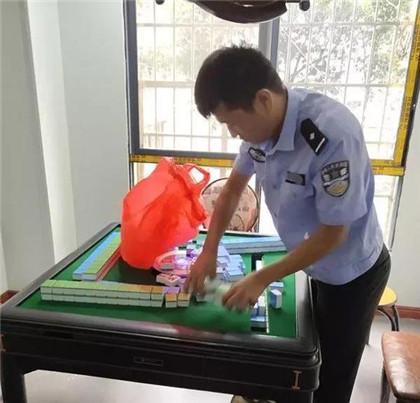 麻将馆禁令引争议后,江西玉山警方重发通知